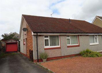 2 bed semi-detached bungalow for sale in Gillbrae Crescent, Dumfries DG1