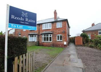 Thumbnail 4 bed semi-detached house to rent in Cranford Avenue, Macclesfield