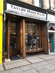 Thumbnail Retail premises to let in Barnton Street, Stirling