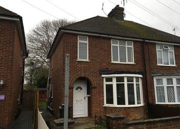 Thumbnail 3 bed semi-detached house for sale in Cudworth Road, Ashford, Kent United Kingdom