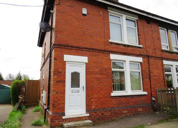 Thumbnail 3 bed semi-detached house to rent in Oates Avenue, Rawmarsh, Rotherham
