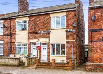 Thumbnail 3 bedroom end terrace house for sale in Wesley Road, Kiveton Park, Sheffield