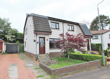 Thumbnail 2 bed semi-detached house for sale in Arnum Gardens, Carluke