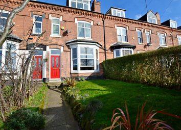 George Road, Erdington, Birmingham B23. 4 bed terraced house for sale
