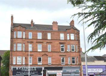 Thumbnail 1 bedroom flat for sale in Mill Street, Rutherglen, Glasgow