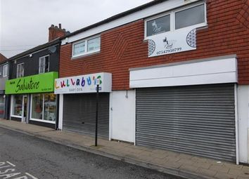 Thumbnail Commercial property to let in Robert Street, Scunthorpe
