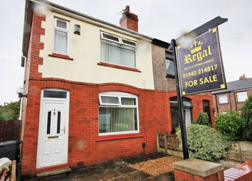 Thumbnail 3 bed semi-detached house for sale in Fairfield Avenue, Pemberton, Wigan