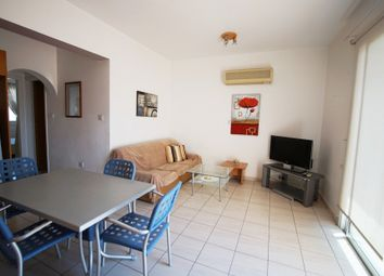Thumbnail 1 bed apartment for sale in Paphos, Kato Paphos - Universal, Paphos (City), Paphos, Cyprus