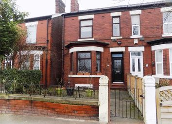 Thumbnail 3 bedroom end terrace house for sale in Didsbury Road, Norris Bank, Stockport