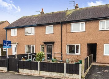 Thumbnail 4 bed semi-detached house to rent in Calder Drive, Catterall, Preston