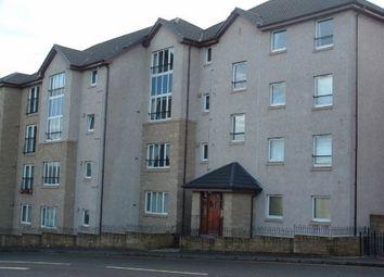 Thumbnail 2 bedroom flat to rent in Ladysmill, Falkirk