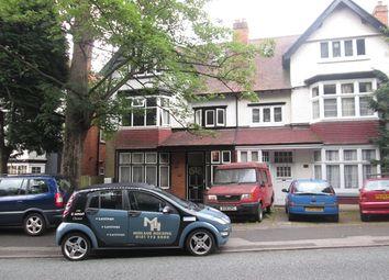 Thumbnail 2 bedroom flat to rent in Yardley Wood Road, Moseley, Birmingham