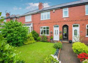 2 bed terraced house to rent in Back Lane, Appley Bridge, Wigan WN6