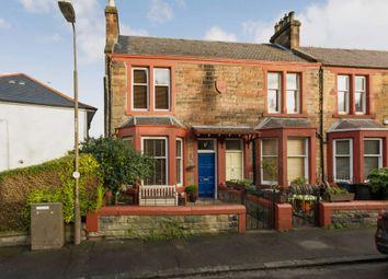 Thumbnail 3 bedroom end terrace house for sale in 17 Lismore Avenue, Edinburgh