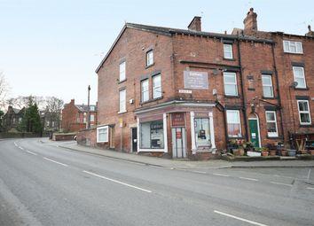 Thumbnail 1 bedroom flat to rent in Highbury Road, Meanwood, Leeds, West Yorkshire