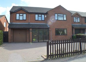 Thumbnail 4 bed detached house for sale in Bower Lane, Etching Hill, Rugeley, Staffordshire