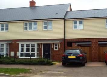 Thumbnail 3 bed link-detached house to rent in Bramley Road, Aylesbury