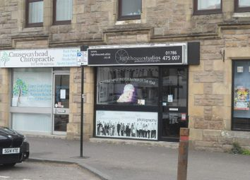 Thumbnail Retail premises to let in 13 Alloa Road, Causewayhead, Stirling