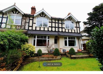 Thumbnail 5 bed semi-detached house to rent in Lynchford Road, Farnborough