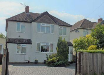 Thumbnail 5 bedroom detached house for sale in Banbury Road, Kidlington