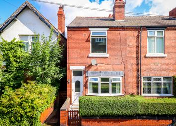 2 bed end terrace house for sale in Cotton Street, Thornes, Wakefield WF2