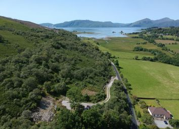 Thumbnail Land for sale in House Site At Tynribbie, Appin