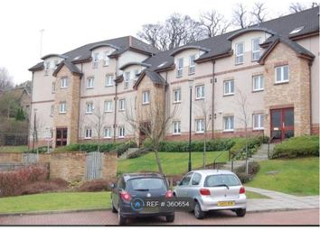 Thumbnail 2 bed flat to rent in Stoneside Drive, Glasgow