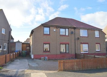 Thumbnail 4 bed semi-detached house for sale in Dean Drive, Tweedmouth, Berwick Upon Tweed, Northumberland