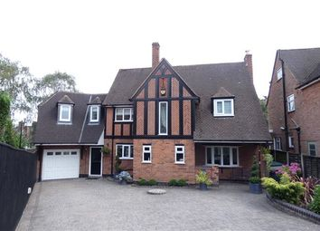 Thumbnail 4 bed detached house for sale in Knighton Drive, Four Oaks, Sutton Coldfield