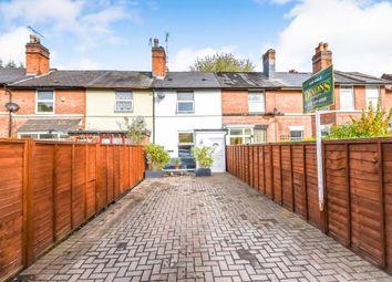 Thumbnail 2 bed terraced house for sale in Poplar Avenue, Summer Road, Erdington, Birmingham