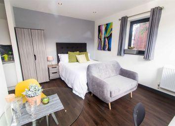 Thumbnail Studio to rent in Cardigan Trading Estate, Lennox Road, Leeds