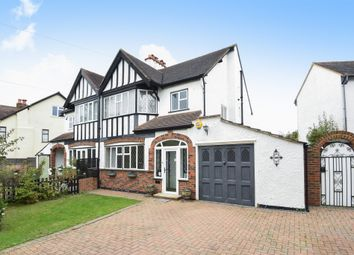 Thumbnail 3 bedroom semi-detached house for sale in Rutherwyke Close, Stoneleigh, Epsom