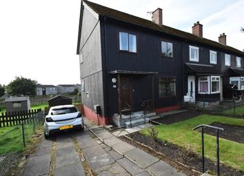 Thumbnail 3 bed end terrace house for sale in Traprain Crescent, Bathgate