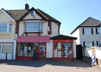 Thumbnail Commercial property for sale in Martinstown Close, Wingletye Lane, Hornchurch