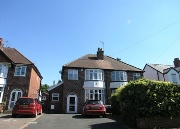 Thumbnail 3 bed semi-detached house to rent in Hagley Road, Hayley Green, Halesowen