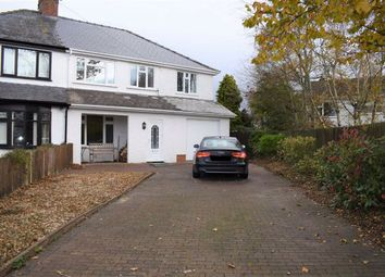 Thumbnail 4 bed semi-detached house for sale in Pennard Drive, Southgate, Swansea