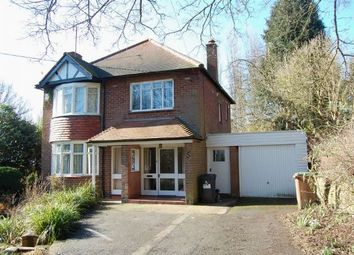 Thumbnail 4 bed detached house to rent in Ashby Road, Daventry, Daventry