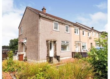 Thumbnail 2 bed end terrace house for sale in Elm Crescent, Viewpark