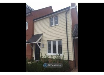 Thumbnail 2 bed end terrace house to rent in The Sandlings, Martlesham