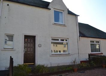 Thumbnail 2 bedroom flat to rent in Park Drive, Blairgowrie