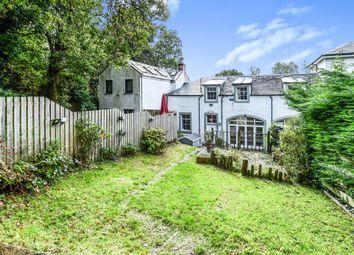 Thumbnail Property for sale in Glenarn Road, Rhu, Helensburgh