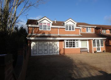 Thumbnail 5 bedroom detached house for sale in Buchan Close, Nuneaton