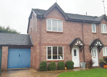 Thumbnail 3 bedroom end terrace house for sale in Lucerne Close, Swindon