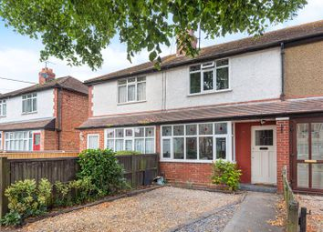 Thumbnail 3 bed terraced house for sale in Park Close, Didcot