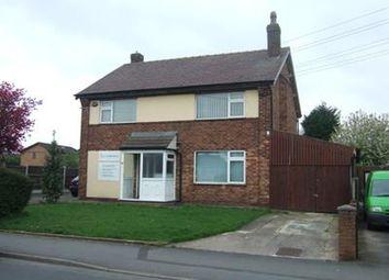 Thumbnail Office to let in Lionbridge House, 33 Harbour Lane, Warton, Preston
