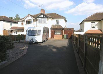Thumbnail 3 bed semi-detached house for sale in Stourbridge, Wollaston, High Park Avenue