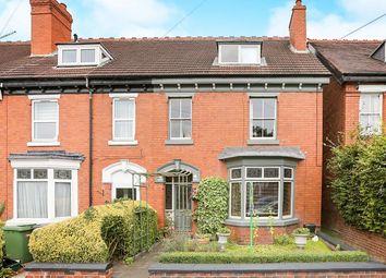Thumbnail 4 bedroom semi-detached house for sale in Balfour Crescent, Wolverhampton