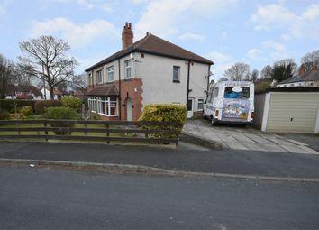 Thumbnail 3 bedroom semi-detached house for sale in Woodliffe Crescent, Chapel Allerton, Leeds, West Yorkshire