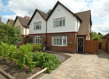 Thumbnail 3 bed end terrace house for sale in High Brow, Harborne, Birmingham