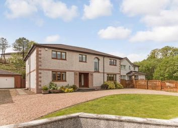Thumbnail 5 bed detached house for sale in Montgomery Avenue, Beith, North Ayrshire, .